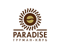 PARADISE. ГУРМАН-КЛУБ