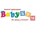 BABY БУМ