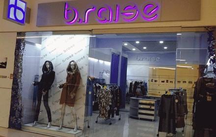 B.RAISE