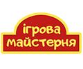 ІГРОВА МАЙСТЕРНЯ