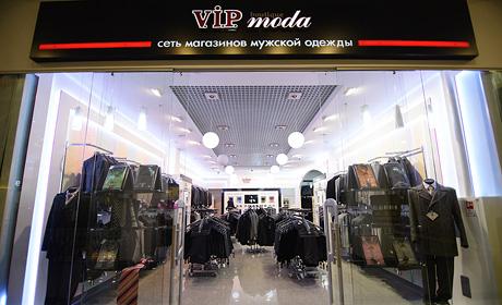 V.I.P. MODA